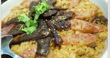 淡水美食 漁人碼頭海宴海鮮餐廳 山珍海味一次吃~在地聚餐喜宴好選擇