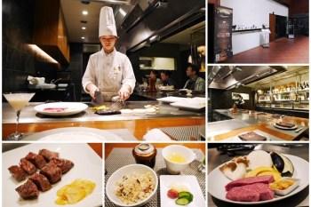 【神戶美食推薦】神戶牛排名店 Kobe Plaisir 網路訂位教學~夢幻和牛但馬牛鐵板燒,桌邊服務好享受