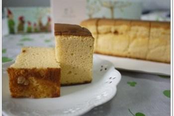 [廣宣]四月南風 卡斯提拉雙目糖長崎蛋糕~自然鬆軟的微脆甜蜜