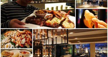 捷運台北101美食 寒舍艾麗酒店 La Farfalla 義式餐廳~帝王蟹海鮮Buffet配龍蝦肋眼套餐