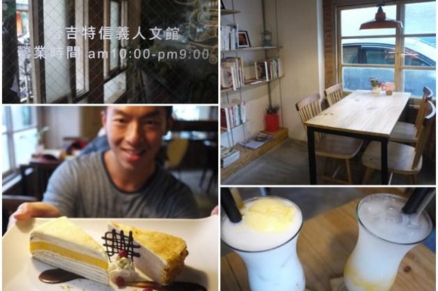 台北 塔吉特信義人文館 巧克力&芒果奶凍千層蛋糕~團購美食來店享