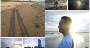 日本千葉景點 幕張海濱公園 玩沙賞夕陽富士山~阿一一日本東京自助之旅