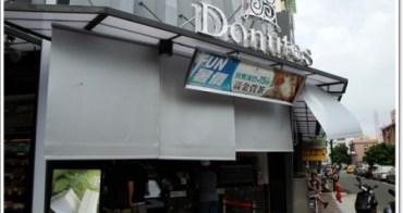 多那之咖啡蛋糕烘焙 (澎湖馬公門市)~平價的下午茶時光