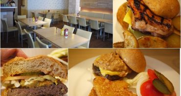 台北東區 PHAT Burger就是胖漢堡~肥什麼肥,管他去