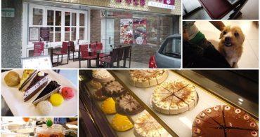 台北東區 派特芙德寵物餐廳(結束營業)~平價下午茶蛋糕吃到飽