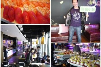台北信義 ATT 4 FUN Stream Restaurant & Lounge~Yahoo!摩人尾牙紫色趴