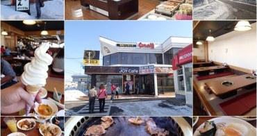 日本北海道帶廣 焼肉バイキングくいしん坊 燒肉吃到飽~阿一一北海道冬季賞雪之旅