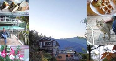 [廣宣]南投清境 五里坡山莊民宿 自然景致與用心餐點~阿一一清境農場櫻花之旅