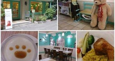 新北板橋 巷左轉義式料理 酥烤雞腿薑黃燉飯(結束營業)~超好拍的鄉村風可愛餐廳