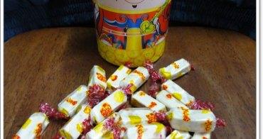 [試吃]留乃堂 古早味牛軋糖禮盒~財神帶來好吃的牛軋糖