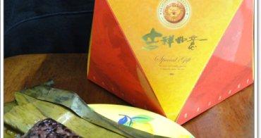 [試吃]泰荷泰式料理 泰式粽禮盒~來過個濃濃南洋風的端午節