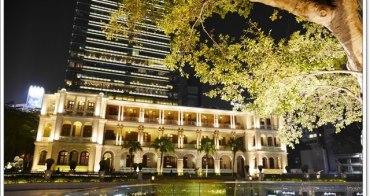 香港尖沙咀景點 1881 Heritage 日夜景 香港水警總部變成浪漫購物中心~阿一一香港自助之旅