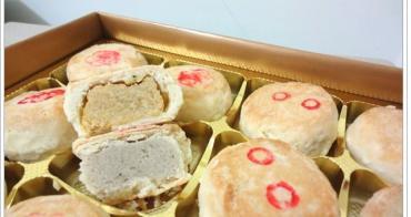 宜蘭 小月餅專售店(阿婆月餅)~散發古早味的樸實餅香