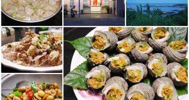 【金門金湖美食】阿芬海產店 海鮮大餐~海鋼盔/軟殼蟹 特色海產,在地人推薦