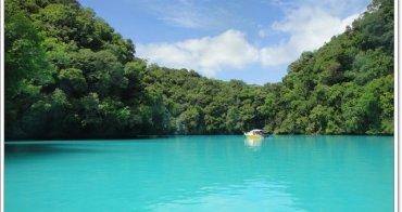 帛琉 牛奶湖SPA&戰機遺址~阿一一帛琉藍色海洋之旅
