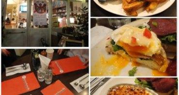 台北內湖 小貳樓餐館~鮮嫩蛋黃與多汁燻牛肉的交會