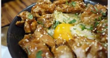 台北信義 燒丼株式會社~生蛋打入白飯的滑嫩