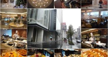 台北中山 大倉久和大飯店 歐風館午餐Buffet~多國元素海鮮料理一次飽嚐