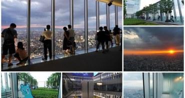 大阪景點 阿倍野 HARUKAS 300 展望台 門票優惠/夕陽/夜景~日本第一高樓,環場超夢幻美景