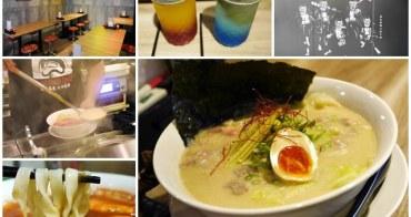 捷運南京復興站美食 暴走食舖 吃串燒配牛肉麵(含菜單)~充滿驚喜的居酒屋風麵店