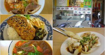 台北三芝 施家麵館~新麵登場,還有好吃滷茭白筍