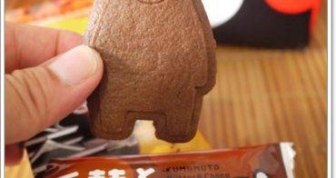 日本九州伴手禮 熊本熊 酷MA萌熊 造型餅乾~來個超萌下午茶
