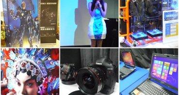 Intel Haswell 4K 璀璨年代體驗會~超越HD的影像新紀元