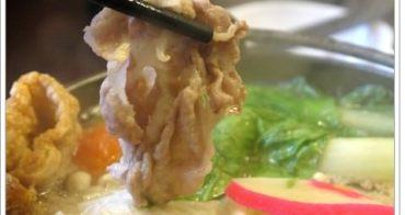 台北大安 青禾百元幸福涮涮鍋~花少少COCO享用單點級肉品火鍋