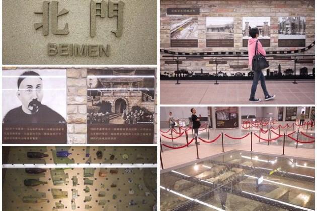捷運松山線北門站 清代城牆日治水道遺址~是車站也是博物館