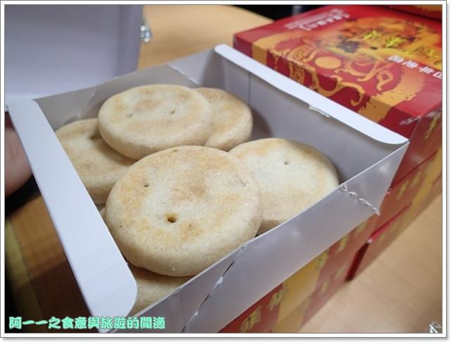 新竹峨眉 建成餅行 豬油餅&白鳳酥&蕃薯餅~百年餅店好味道 - 阿一一之食意旅遊