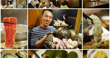 捷運東門站永康街美食 宅涮涮鍋 主廚海鮮配大沙母~頂級螃蟹日式火鍋
