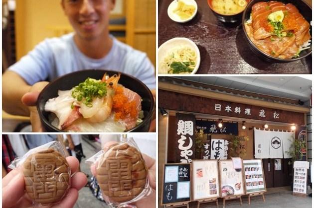 東京美食 淺草梅林堂 人形燒/雷門飛松 海鮮丼~阿一一日本東京自助之旅
