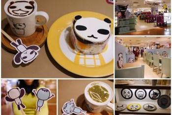 捷運中山站美食 阿朗基咖啡 Aranzi café 超萌下午茶~免服務費,蛋糕可愛又好吃