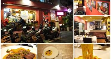 台北東區 Marsala瑪莎拉義式地中海精緻料理~幸福週末大餐