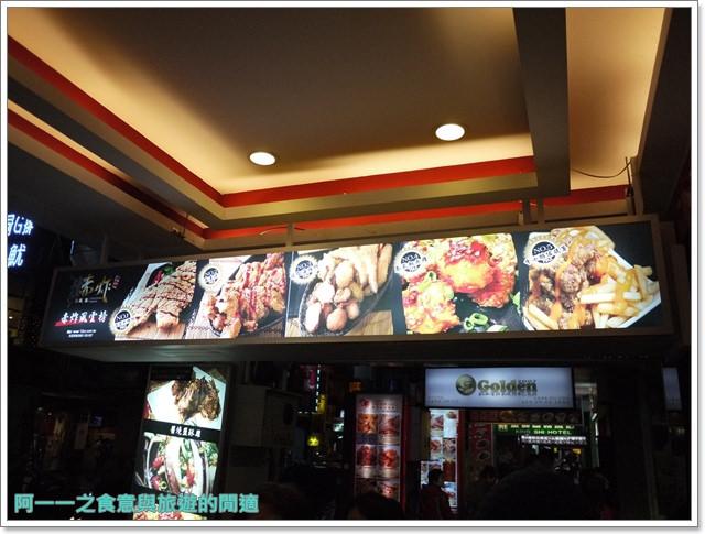 臺北西門町美食 赤炸風雲&牛軋堂牛肉麵專賣~12盎司大雞排配牛肉麵 - 阿一一之食意旅遊