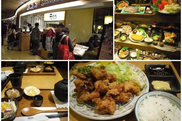 台北 元定食(京站店) 炸豬排&雞肉竜田揚~可加飯續小菜的精緻定食料理