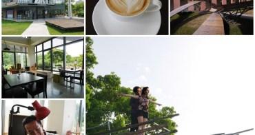 台東美術館 W&L 沐光人文藝術餐廳/神奇樹屋/天空平台~重溫兒時爬樹的樂趣