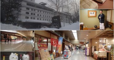 日本北海道 網走監獄&層雲峽朝陽亭溫泉飯店~阿一一北海道冬季賞雪之旅