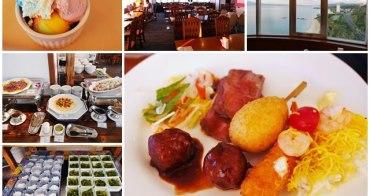 沖繩吃到飽美食 喜瀨海灘皇宮飯店 晚餐Buffet(名護浦 Kise Beach Palace)~海葡萄、Blue Seal冰淇淋一次吃到爽