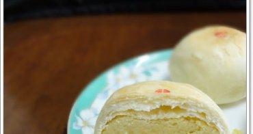 [試吃]台北犁記 綠豆小月餅~綠豆清香與奶香交融的細緻風味