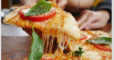 新店美食 布佬廚房 蔬食義式料理/窯烤披薩(素食/含菜單)~綠意下的健康美味
