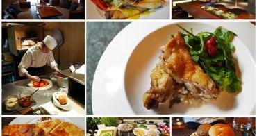捷運大安站美食 台北慕軒 GUSTOSO 義大利料理 平日午間半自助Buffet(內有優惠訊息)~低調奢華,道道精緻