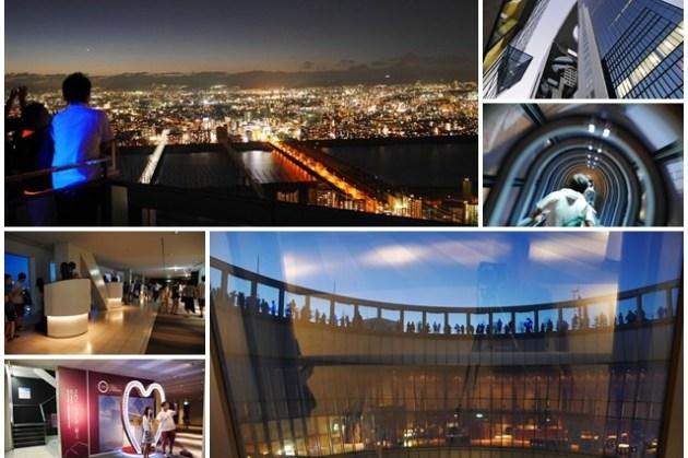 大阪景點 梅田藍天大廈空中庭園展望台 360度夢幻夜景~阿一一日本關西京阪神自助之旅
