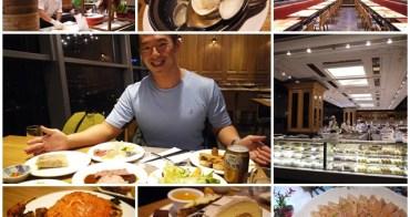 捷運台北101站美食 饗食天堂(台北信義店)~暢快享海鮮,聚餐好選擇