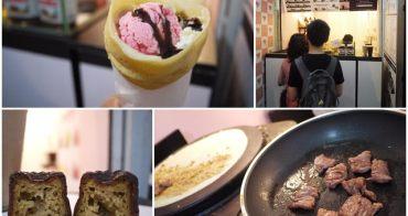 台北士林夜市美食 Luv in Crepes 樂芙軟式可麗餅~甜鹹軟式熱酥平價又好吃