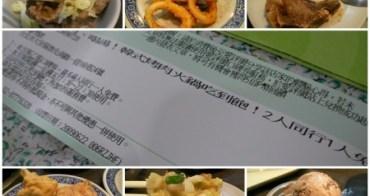 無名好地方105【辣得過癮的韓國料理】:台北東區韓聚 烤肉外還有多樣美食