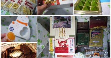 日本北海道伴手禮 薯條三兄弟&六花亭&LeTAO 美食篇~~阿一一北海道冬季賞雪之旅