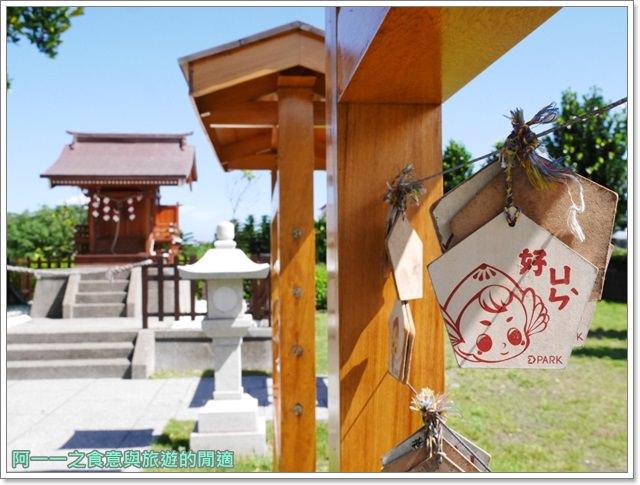 花蓮景點 臺肥海洋深層水園區~日式建築神社好好拍,足療步道透清涼 - 阿一一之食意旅遊