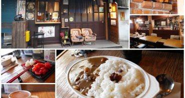 捷運信義安和站美食 寅樂屋 日式咖哩小食堂~薑汁巧克力配溫潤咖哩