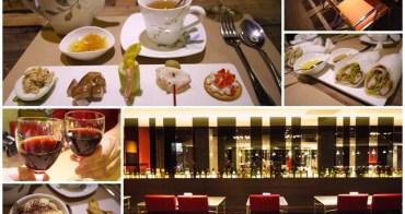 花蓮美食 麗翔酒店花蓮館/窩克島 下午茶套餐~有鹹有甜精緻悠閒好享受